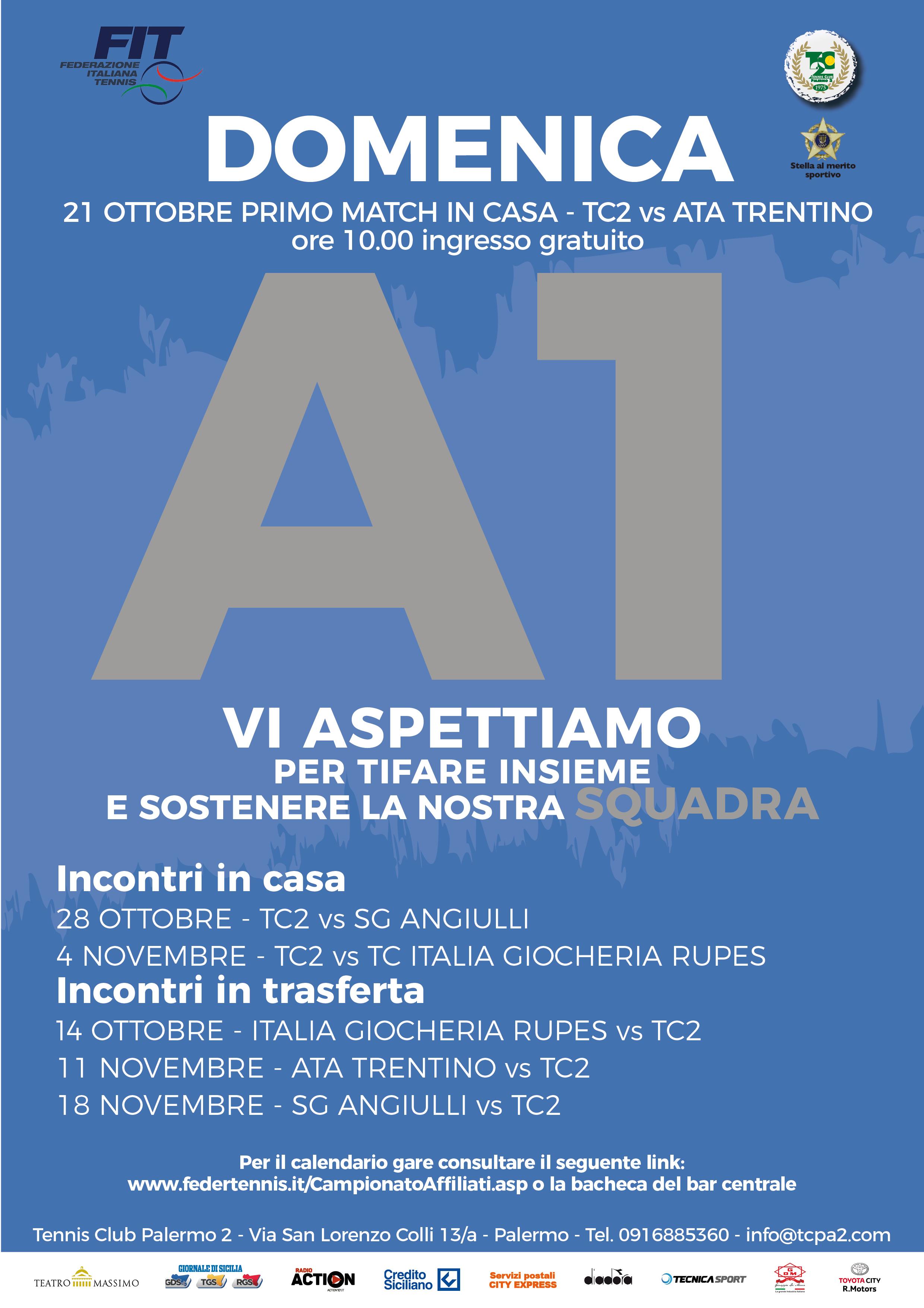 invito-tc2-serie-a1-1